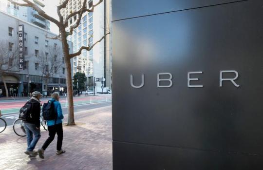Uber mission statement and vision statement analysis